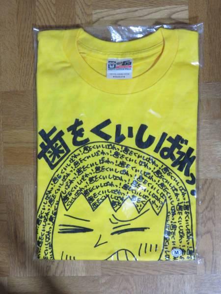きっかXナカG Tシャツ サイズM 吉川友