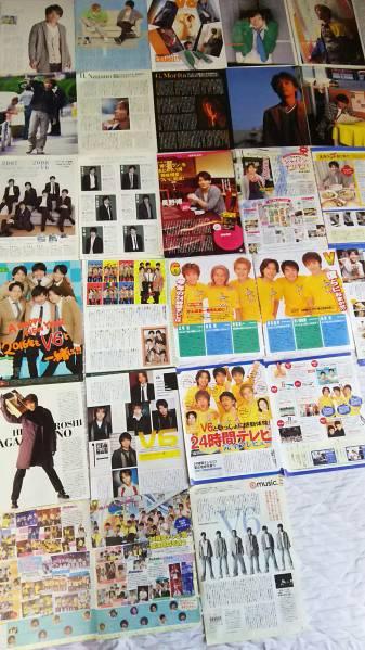 V6 長野博 切り抜き40枚+20th Century ポスター