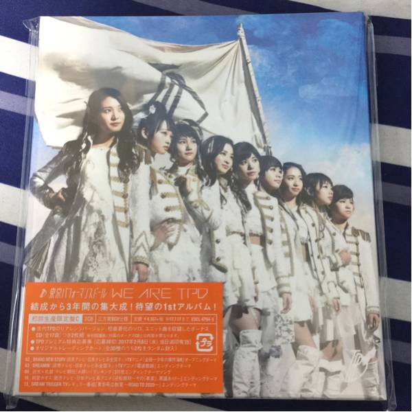 東京パフォーマンスドール「WE ARE TPD」初回生産限定盤C ライブグッズの画像