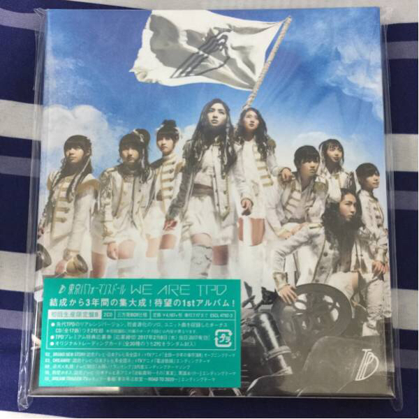 東京パフォーマンスドール「WE ARE TPD」初回生産限定盤B ライブグッズの画像