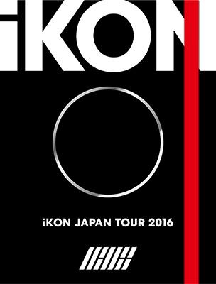 即決 iKON JAPAN TOUR 2016 初回生産限定 3DVD 新品未開封