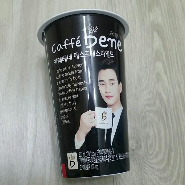 キム・スヒョン caffe bene 容器 エス