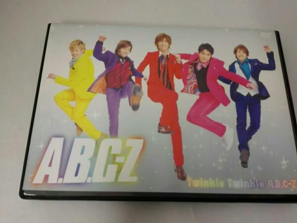 Twinkle Twinkle*A.B.C-Z コンサートグッズの画像