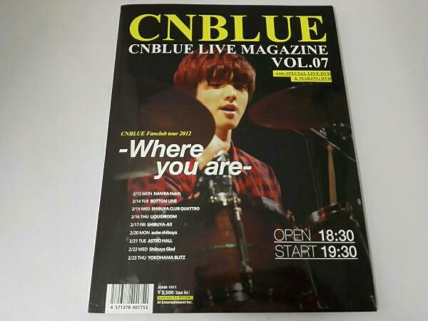 CNBLUE LIVE MAGAZINE vol.07 ライブグッズの画像
