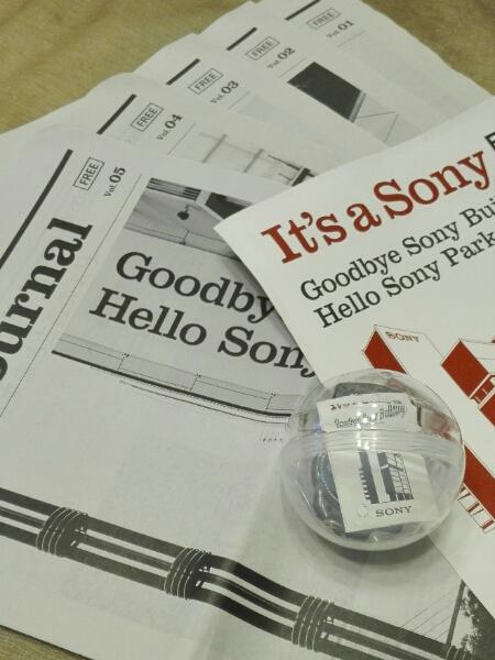 It's a sony展 ラバーストラップ 未開封 テレビ journal 1~5