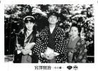 p32018三上博史酒井美紀中山忍牧瀬里穂『宮澤賢治』スチル
