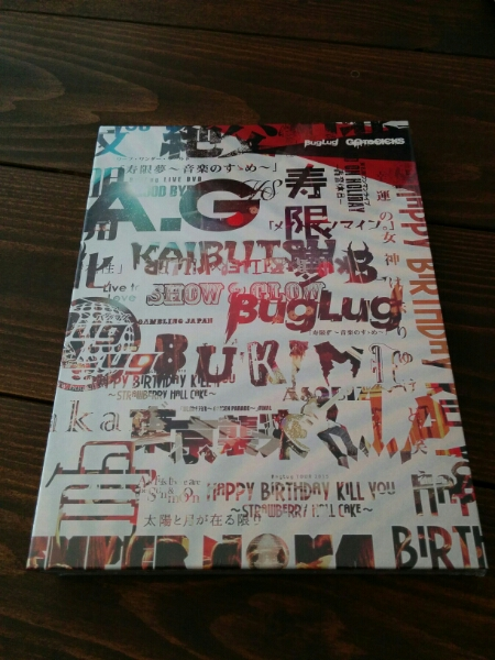 BugLug/BugLug LIVE DVD 「GO TO SICKS」  ライブグッズの画像