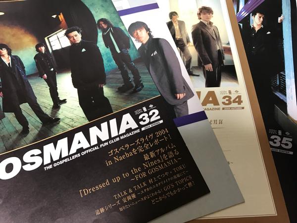 ゴスペラーズ/ファンクラブ会報/ゴスマニア/GOS MANIA/#21~#35_画像3