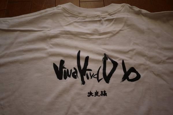 ■□Viva Viva V6 非売品 関係者用Tシャツ□■
