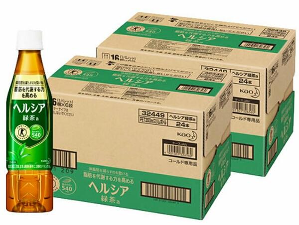 送料無料 48本 花王 ヘルシア緑茶 350ml 24×2 トクホ 茶カテキン 特保 ダイエット 特定保健医療食品 体脂肪を減らす 激安 特茶より得_画像1