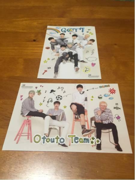 GOT7 AROUND THE WORLD 1st JAPAN TOUR ステッカー 2枚セット