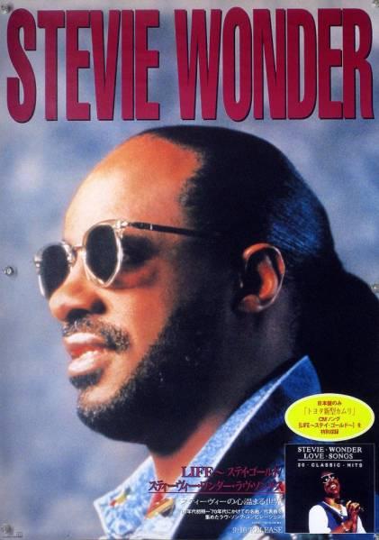 STEVIE WONDER スティーヴィー・ワンダー B2ポスター (N15012)