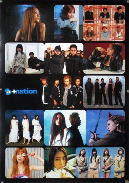 a-nation 安室奈美恵 EXILE ELT m-flo ayu B2ポスター (2G13009)