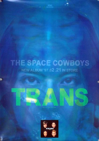 SPACE COWBOYS スペース・カウボーイズ B2ポスター (L12005)