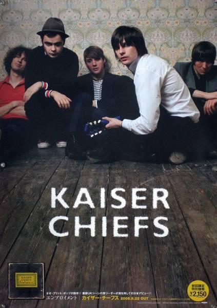 KAISER CHIEFS カイザー・チーフス B2ポスター (1W04011)