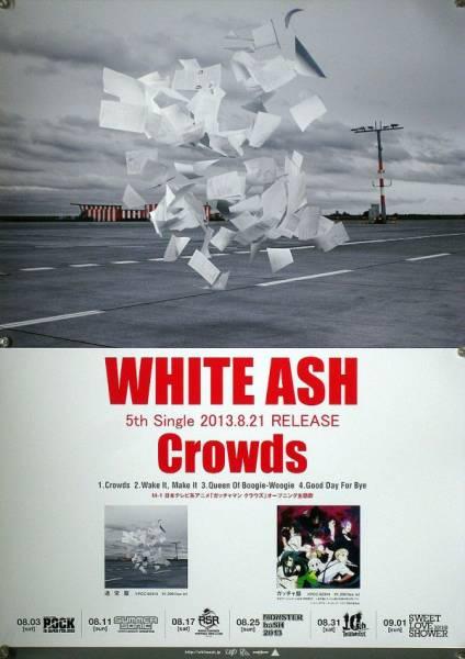 WHITE ASH ホワイト・アッシュ B2ポスター (1O03003)