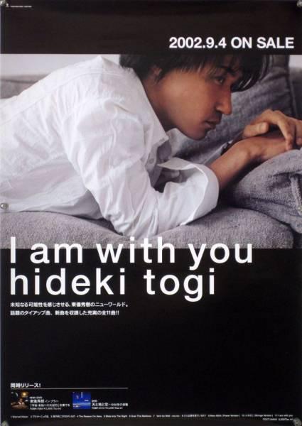 東儀秀樹 HIDEKI TOGI B2ポスター (2G12014)