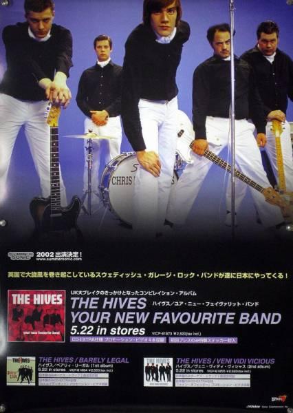 HIVES ハイヴス B2ポスター (1S05007)