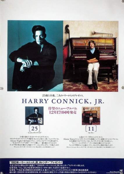 HARRY CONNICK JR ハリー・コニックJR B2ポスター (2D08003)