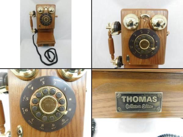 アンティーク電話機 1927年代モデル USA_画像2