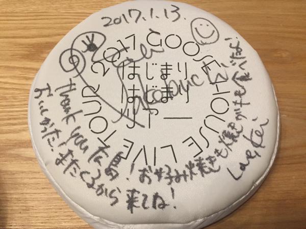 goose house 竹渕慶 直筆サイン 非売品 はじまりはじまりツアー