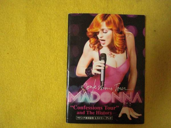 マドンナ Madonna  2006年頃 来日記念 ヒストリー・ブック 非売品 ライブグッズの画像