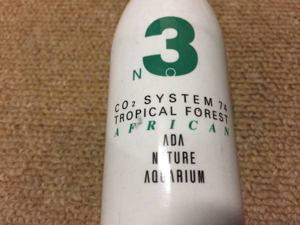 ADA CO2システム74 トロピカルフォレスト NO.3_画像2