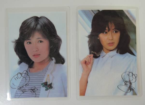 B02■ラミネートカード・ブロマイド 藤谷美和子 2枚■未使用
