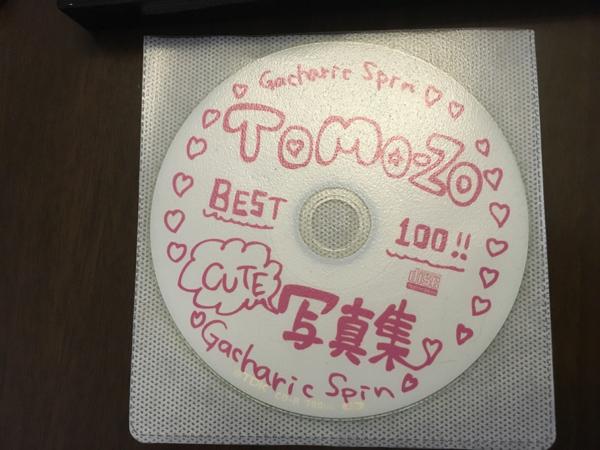 Gacharic Spin 福袋2013 TOMO-ZO BEST100 CUTE写真集