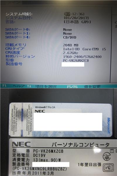 NEC VersaPro VX-B Core i5 ノートパソコン ◆37_画像3