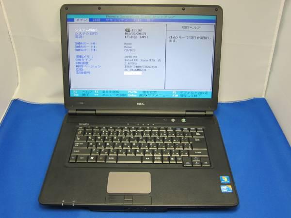 NEC VersaPro VX-B Core i5 ノートパソコン ◆37