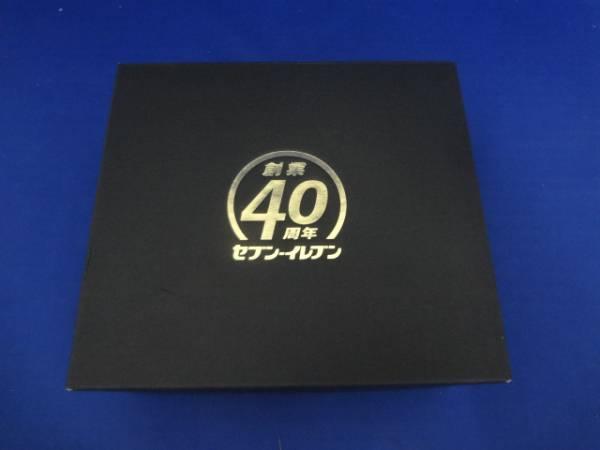 Kis-My-Ft2 セブンイレブン創業40周年タンブラー h0114/10*