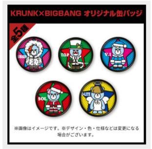 BIGBANG ★非売品 ★ 缶バッチ ★ メンバー全員分 ★ 全5種セット G-DRAGON SOL T.O.P D-LITE V.I