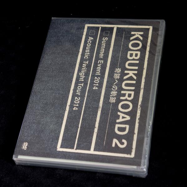 【限定版】コブクロ KOBUKURO KOBUKUROAD2 DVD (ステッカー付き) ライブグッズの画像