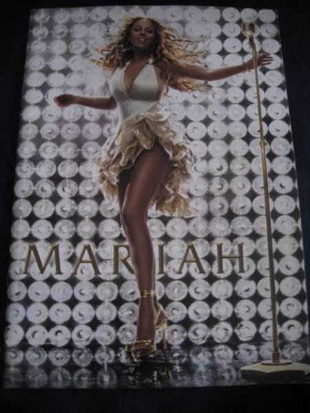 マライアキャリー2006 ADVENTURES OF MIMI ツアーパンフレット