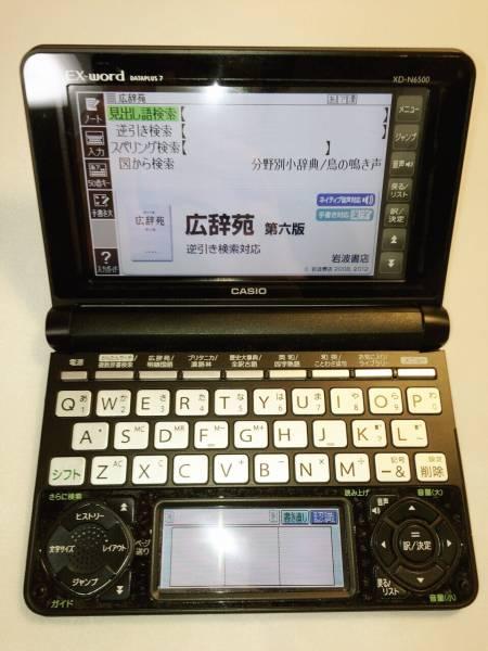【CASIO】 EX-word XD-N6500 生活・教養モデル!! 黒_画像2