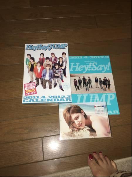 美品【Hey!Say!JUMP】2011年カレンダー コンサートグッズの画像