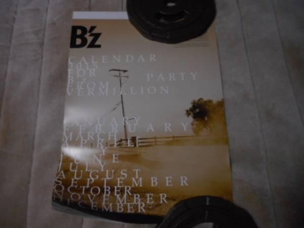 B'z カレンダー 2015年