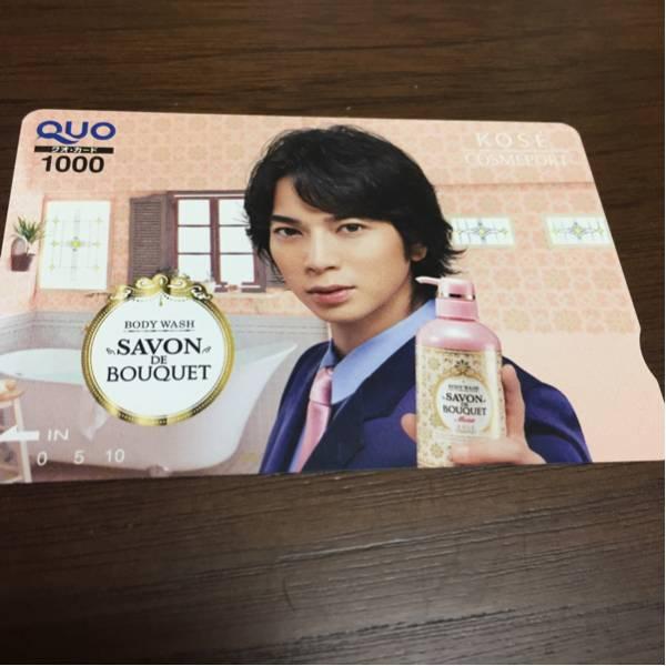 【非売品】嵐 松本潤 まつじゅん QUOカード1000円分(KOSE)