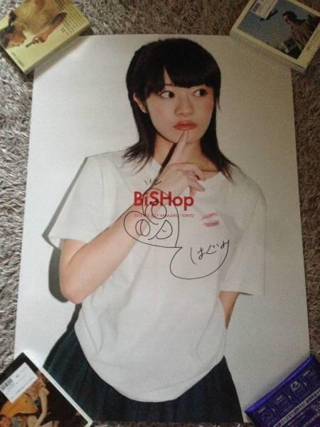 BiSH ハグミィ サイン キスマーク ( 本物 ) ポスター  アイナジエンド  セントチヒロチッチ  モモコグミカンパニー