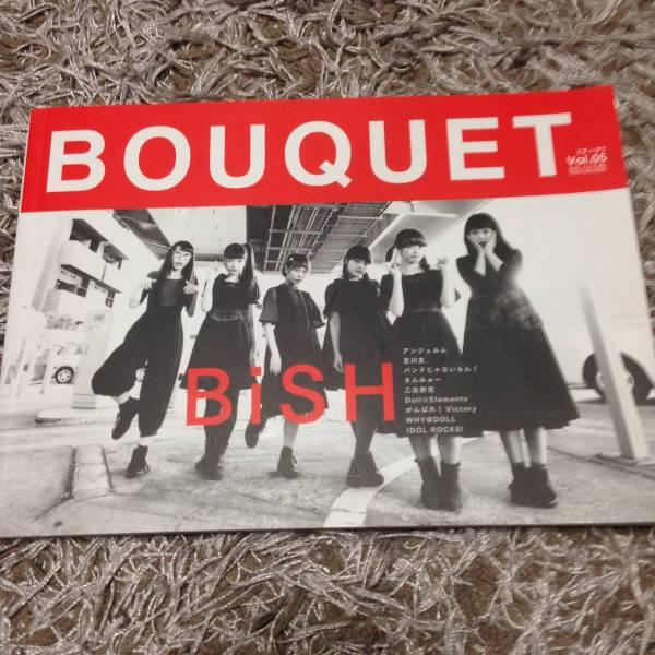BiSH  ハシヤスメアツコ  サイン入り BOUQUET 05