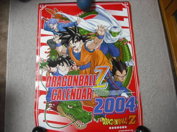 ドラゴンボールZ カレンダー 2004 筒なし・送料無料