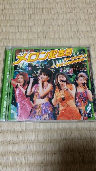 メロン記念日 ライブツアー2003春 DVD★送料無料★