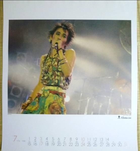 ★忌野清志郎 1988/7 東芝EMIカレンダー 送料290円 TOSHIBA EMI RCサクセション