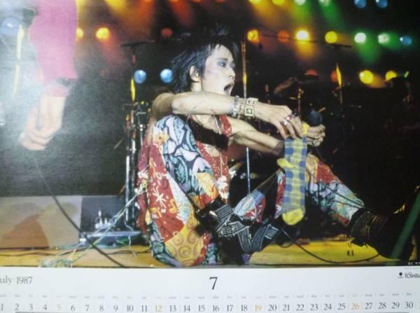 ★忌野清志郎 1987/7 東芝EMIカレンダー 送料290円 TOSHIBA EMI RCサクセション