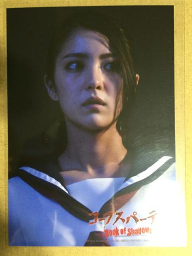 石川恋 生写真 セーラー服 コープスパーティー Book of Shadow DVD特典