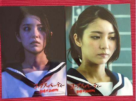 石川恋 生写真 セーラー服 映画 コープスパーティー