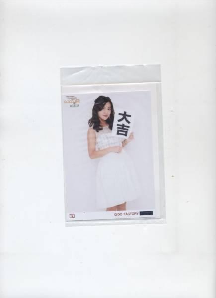 萩原舞 カウントダウン&カツ! コレクション生写真 2016