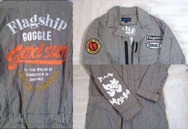 【限定】 オリジナル 布ツナギ バイク 山口智充 ぐっさん_画像3