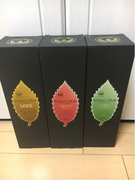 イチローズモルト ワインウッドリザーブ、ミズナラ、DD3本セット700ml ウイスキー 秩父
